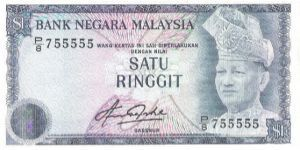 1 Ringgit w/Serial No:P/8 755555