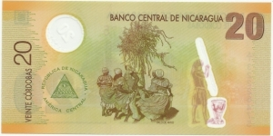 Banknote from Nicaragua