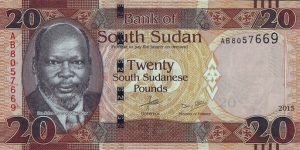 South Sudan 2015 20 Pounds.