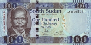 South Sudan 2015 100 Pounds.