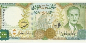 Syria 1000 Syrian Pounds AH1418-1997 Banknote
