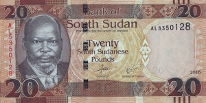 South Sudan 2016 20 Pounds. Banknote