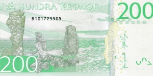 Banknote from Sweden