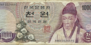 KOREA, REPUBLIC