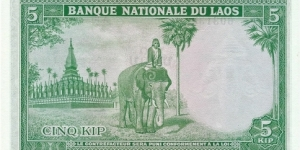 Banknote from Laos
