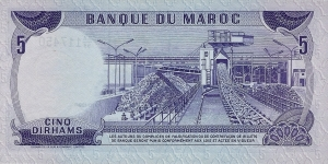 Banknote from Morocco