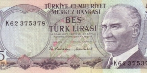 5 ₤ - Turkish lira