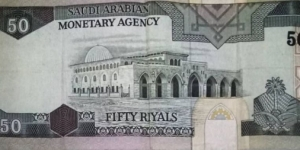 Banknote from Saudi Arabia
