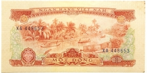 1 Dong(Transitional issue used until the South's economic system was merged with that of the Democratic Republic of Vietnam in 1978 / issued in 1975) Banknote