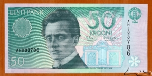 Estonia | 50 Krooni, 1994 | Obverse: Estonian composer Rudolf Tobias (1873-1918), and Eye of Providence above pipe organ | Reverse: Estonia Opera House in Tallinn | Watermark: National Coat of Arms |  Banknote