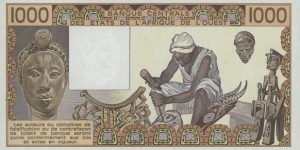Banknote from West African States