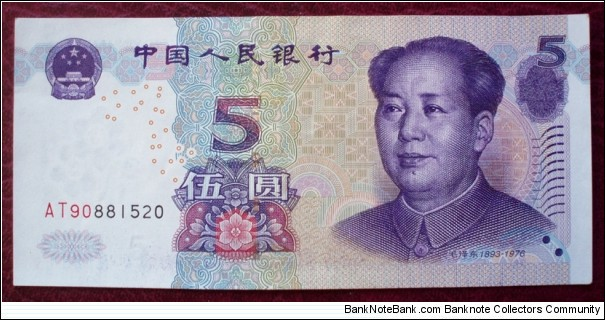 Zhōngguó Rénmín Yínháng |