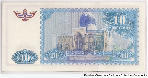 Banknote from Uzbekistan year 1994
