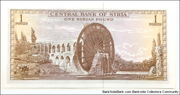 Banknote from Syria year 1982