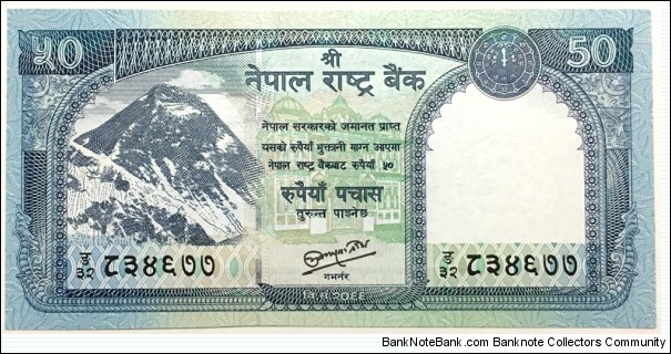 50 Rupees Banknote