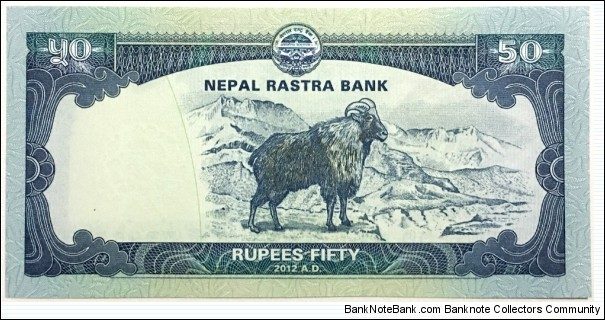 Banknote from Nepal year 2012