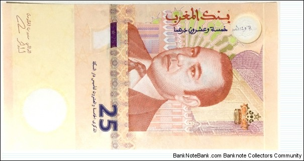 25 Dirhams / Durasafe Substrate (25th Anniversary of Dar-As-Sikkah State Printing Works 1987-2012) Banknote